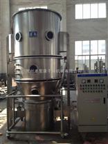 固體制劑沸騰制粒干燥機,化妝品沸騰一步制粒機