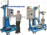 YCS-200-YCS自動稱重灌裝機 200升稱重灌裝機廠家