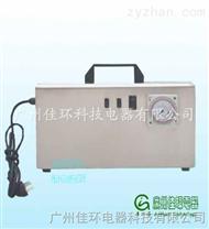 贾环手提式臭氧空气消毒|臭氧发生器|厂家直销