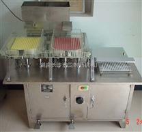 Jn-400胶囊灌装机