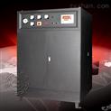 150kw電熱水鍋爐集體供熱水專用