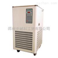 DLSB-30/30低温冷却液循环泵DLSB-30/30配套20L旋蒸