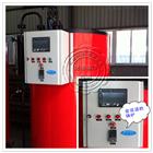 上海扬诺锅炉燃气蒸汽发生器