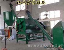 供應泰達  專業生產 、干粉砂漿生產線  干粉砂漿混合設備