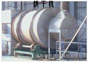 供应 泰达 腻子粉搅拌设备  干粉砂浆搅拌设备