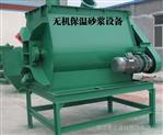 供應泰達 國內大品牌 專業生產 大中小型干粉砂漿攪拌機