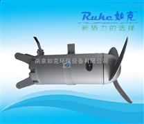 如克1.5KW潜水搅拌机  进口潜水搅拌机