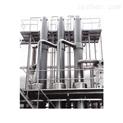 多效降膜蒸发器(JM)