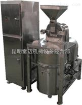 化工专用除尘万能粉碎机、雷迈特价直销除尘粉碎机