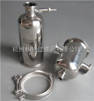 DTK不銹鋼蒸汽過濾器