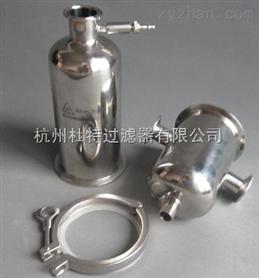 供应单芯不锈钢空气过滤器