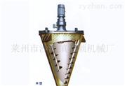 化工機械設備加熱冷卻懸臂雙螺旋錐形混合機干粉攪拌機提升機