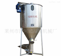 立式干粉混合机再生塑料颗粒搅拌机改性塑料拉丝化工机械设备
