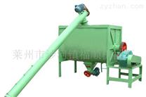 干粉混合攪拌機砂漿膩子粉化工設備機械提升機