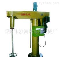分散机升降高速分散搅拌机油漆涂料干粉设备化工机械砂磨机