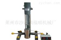 化工机械实验小型设备分散搅拌砂磨两用机
