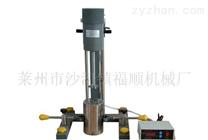 实验室小批量分散砂磨机化工机械设备干粉液体混合搅拌机科研