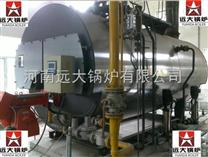 3吨燃气蒸汽锅炉|3吨环保蒸汽锅炉