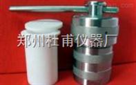 DF-21水热合成反应釜