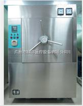 廣州臥式距形壓力蒸汽滅菌器