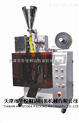 夏桑菊包装机/板蓝根包装机/冲剂颗粒包装机