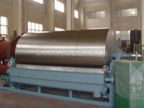 HG1000x2000系列滾筒刮板干燥機