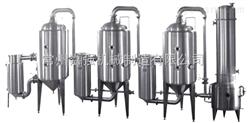 江苏三效浓缩器,三效蒸发器,多效蒸发器,蒸发器,浓缩器
