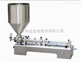 DGF系列小型制劑用膏體灌裝機