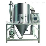 高速离心喷雾干燥机/中药浸膏喷雾干燥机/实验型离心喷雾干燥