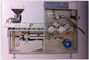 供應DPH130自動顆粒泡罩包裝機生產廠家