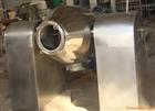 W型系列混合机-粉末混合机