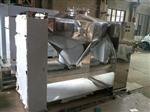 方锥形方锥型系列混合机, 方锥型高效混合机