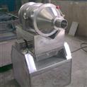 供应二维系列运动混合机 ,小型100升混合机,质量保证,