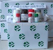 急性細小病毒抗原檢測卡專供疾控預防