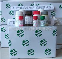 快速诊断的犬细小病毒CPV抗原诊断试剂盒