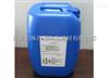 供应阻垢分散剂型号,价格
