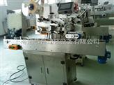 LB-400-安徽/浙江调味品瓶贴标机 圆瓶贴标机