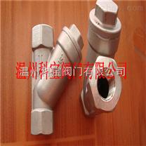 DN6-DN100 CF8/CF8M Y型内螺纹过滤器