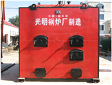 3噸散煤鍋爐