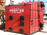 卧式热管锅炉