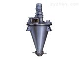 制藥 食品 化工 飼料混合設備 雙螺錐形混合機SHJ系列