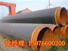 直埋式外护聚氨酯硬质保温管