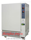 YP-1000L药品稳定性试验箱-1000L