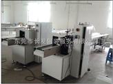 ZS-320D高速枕式自动包装机