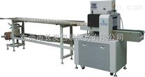 ZS-2000枕式自动包装机