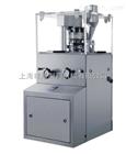 ZPX5A-11A旋转式压片机
