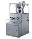 实验室压片机产品说明
