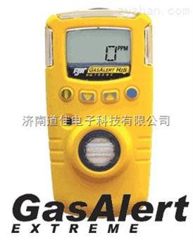 GasAlertExtreme氧气检测仪,便携式氧气检测仪
