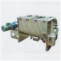 特价促销多种规格优质混合机 高品质特价WLDH螺带混合机