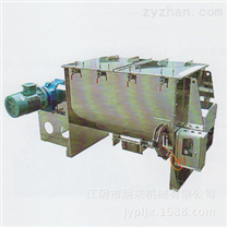 特價促銷多種規格優質混合機 高品質特價WLDH螺帶混合機